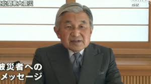 Japanese emperor calls on people to keep hope